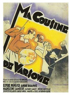 Ma cousine de Varsovie - poster.jpg