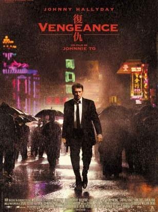 Vengeance - poster