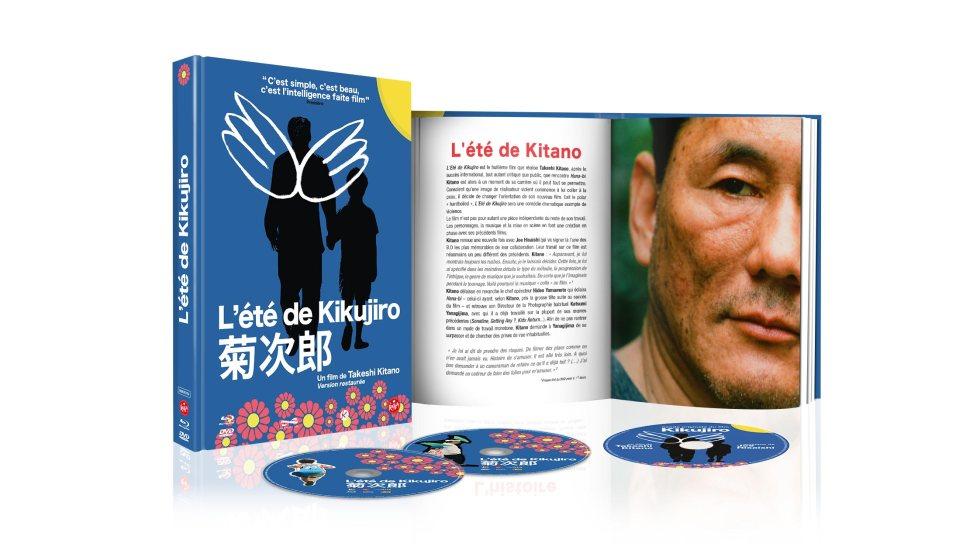 kikujiro blu-ray