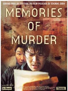 Memories of murder affiche 2004