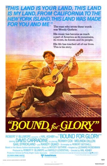 Affiche 1 En route pour la gloire.jpg