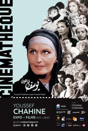 1 Affiche Youssef Chahine vu par Youssef Nabil